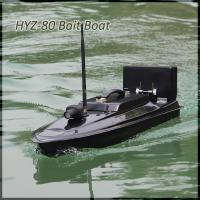 Quality HYZ-80G Powerful Motor-driven GPS Tracking RC Bait Boat for Carp Fishing for sale