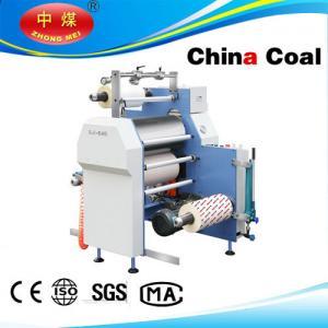 China BLTJ-720/BLTJ-900 Non Woven Fabric Hot Stamping Foil Machine on sale