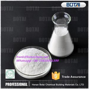 Quality cement thickener MC HEMC HPMC HEC CMC for sale