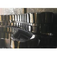 Buy cheap Rubber / Steel Excavator Rubber Tracks 400 * 75.5 * 74mm With Low Noise from wholesalers