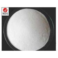 Quality Titanium Dioxide R909 (Paint & Coating Specific) for sale
