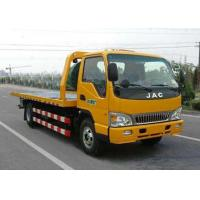Quality Durable Occasion Recovery Wrecker Tow Truck With 3 Ton , Boom And Lifting Separated Type for sale