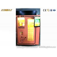Quality Freshly Squeezed Orange Juice Vending Machine Cooling System For 350ml One Cup for sale