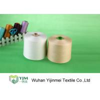 Quality Plastic / Paper Core Blown / Orange Dyed Polyester Yarn For Garment Sewing for sale