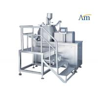 Quality 75 - 800 L Pharmaceutical Granulation Equipments High Speed Powder Mixer for sale