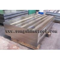 Buy cheap Hot rolled h13 alloy steel plate from wholesalers