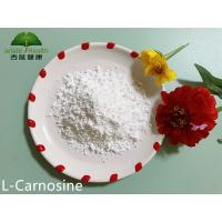 Quality L-Carnosine Anti - Aging Peptide Ingredients for sale