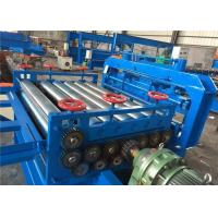 Quality High Speed Multi Roll Sheet Straightening Machine For Leveling Wire Mesh for sale