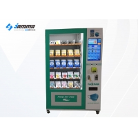 Quality 21 Inch Touch Screen Smart Contactless Mask Vending Machine for sale