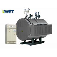 Quality High Security Commercial Electric Boiler , 400Kg Compact Structure Small Electric Boiler for sale