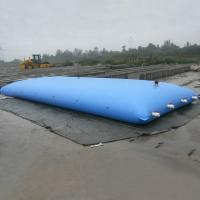 Quality Large Flexible PVC Bag pillow agriculture water storage tanks , liquid storage tank 16500lt for sale