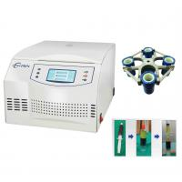 Quality Microprocessor Control PRP Centrifuge Adjustable Speed Kit With Brushless AC Motor for sale