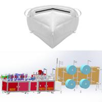 China FFP2 FFP3 N95 KN95 Fold Non Woven Mask Making Machine Semi-auto System with CE on sale