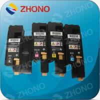 China Xerox phaser 6000 compatible color toner cartridge on sale