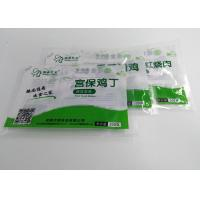 Buy cheap High Barrier Retort Pouch Packaging 3 Side Seal Bag Aluminum Foil Transparent from wholesalers