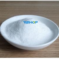 China water soluble poultry feed additive Betaine Hcl chicken growth promoter China factory on sale