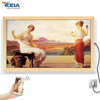 China 200 Watt Wooden Photo Frame , Wooden Painting Frame With Video Music Bluetooth for sale