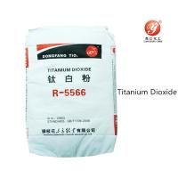 Buy cheap HS Code 3206111000 Rutile Grade Titanium Dioxide R5566 For Painting from wholesalers
