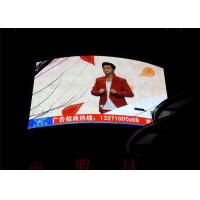 Quality Waterproof IP65 Curved Video Wall Displays , 8mm SMD LED Digital Billboard for sale