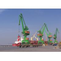 Buy Level Luffing Portal Mobile Harbour Crane 10 Ton - 120 Ton With ISO FEM JIS Standards at wholesale prices