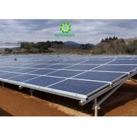 China Small Scale Ground Mount Solar System , Solar Power Mounting Systems Home Application on sale