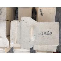 Quality Hot Air Furnace Lightweight Fire Brick , Kiln Fired Bricks With Low Thermal Expansion for sale