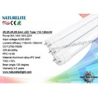 Buy cheap SAA 2ft,3ft,4ft,5ft LED Fluorescent Tubes No UV / IR Radiation For Business Organizations from wholesalers