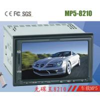 China Car Audio Car MP5-8210 Player on sale