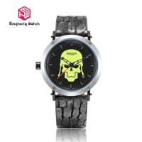Buy cheap Skeleton Warriors Design Male Analog Quartz Wrist Watch , Mens Bracelet Watch from wholesalers