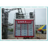 Industrial Construction Hoist Material Elevator For Bridge / Tower And Building