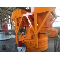 Quality PMC4500 Large Size Planetary Concrete Mixer Precast / Ready Mix Batching Panel Bridge Material for sale