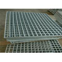 Quality Durable Pressure Locked Steel Bar Grating High Strength For Carwash Shop for sale