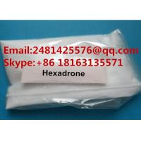 Buy Pharma Grade Muscle Growth Steroids Hexadrone Prohormone Powder CAS 63321-10-8 at wholesale prices
