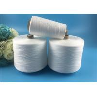 Buy cheap Raw white Ring Spun 100 Spun Polyester Yarn 60s / 2 Well sewing function from Wholesalers