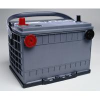 Buy cheap High Temperature Resistant 70Ah Lead Acid Car Battery 12v 57024MF 260*172*225mm from wholesalers