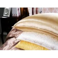 Quality silk filled pillow for sale