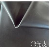 Quality Heat Retaining Smooth Skin CR Rubber Sheet For Surfing Suits for sale