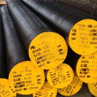 Buy AISI 4340 steel round bar wholesale supply at wholesale prices