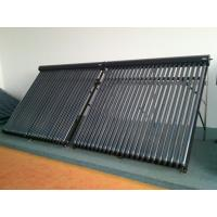 Buy cheap Heat Pipe Solar Collector, Sunrain Type Solar Water Heater, with CE/  Solar Keymark c from Wholesalers