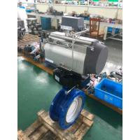Quality Pneumatic actuator with on/off (open/ close) signal output, normally closed spring return for sale