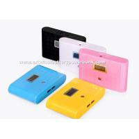 Quality Square LCD Indicator Dual USB Pocket Power Bank 12000mah for MP5 / PSP / Camera for sale