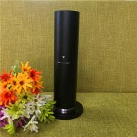 China 130ML Refilled Oil Air Scent Machine / Aluminum Automatic Fragrance Diffuser on sale