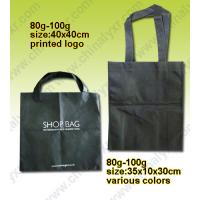 Quality Cheap Solid and Durable Shopping Bag for sale
