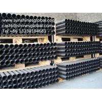 China ASTM A888 Hubless Cast Iron Soil Pipes/ASTM A888 Cast Iron Sewer Pipe on sale