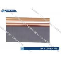 Buy cheap Ultra Wide and Thin Rolling RA Copper Foil Tape For Lamination from Wholesalers