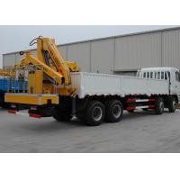 Quality Durable 5T Wire Rope Raise Articulated Boom Crane , 25 L/min Oil Flow for sale