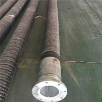 Quality Nitrile Oil Suction Discharge Dock Hose , Fuel Oil Delivery Tank Truck Hose for sale