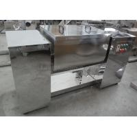 Quality Stainless Steel Wet Powder Mixing Machine Professional 20L / Batch For Feed for sale