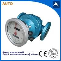 Quality Fuel Oil Flow Meter with reasonable price for sale