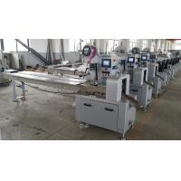 Quality Single - Chip High Speed Mask Packaging Machine Stainless Steel Material for sale